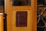 tram-007