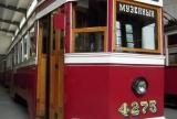 tram-018