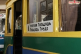 tram-026